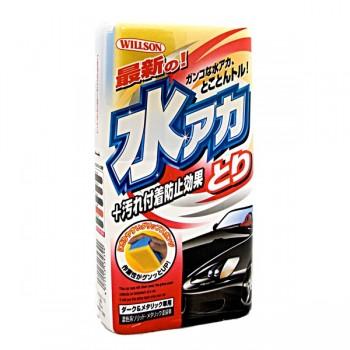 Полироль-очиститель Willson с водоотталкивающим эффектом (для автомобилей темного цвета и темных оттенков металлик)