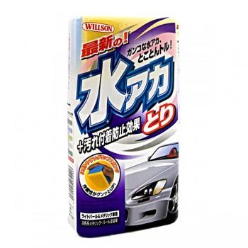 Полироль-очиститель Willson с водоотталкивающим эффектом (для автомобилей перламутрового цвета и светлых оттенков металлик)