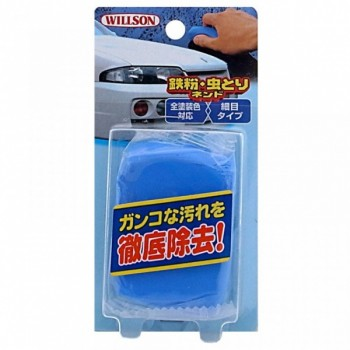 Глина Willson для глубокой очистки кузова